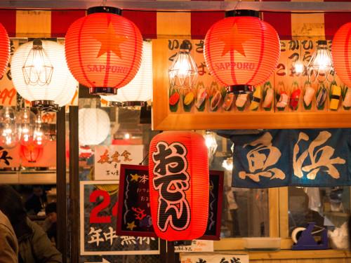 東京のおすすめ横丁ガイド