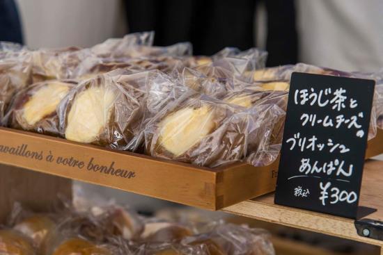 パンのフェス 2019 秋 in 横浜赤レンガ