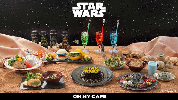 「スター・ウォーズ」 OH MY CAFE
