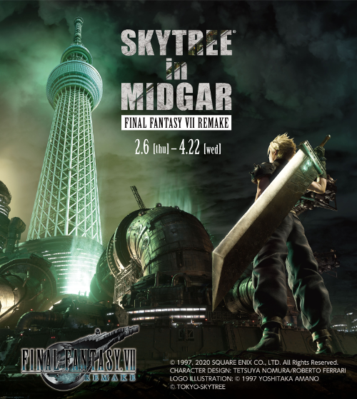 SKYTREE🄬 in MIDGAR FINAL FANTASY Ⅶ REMAKE