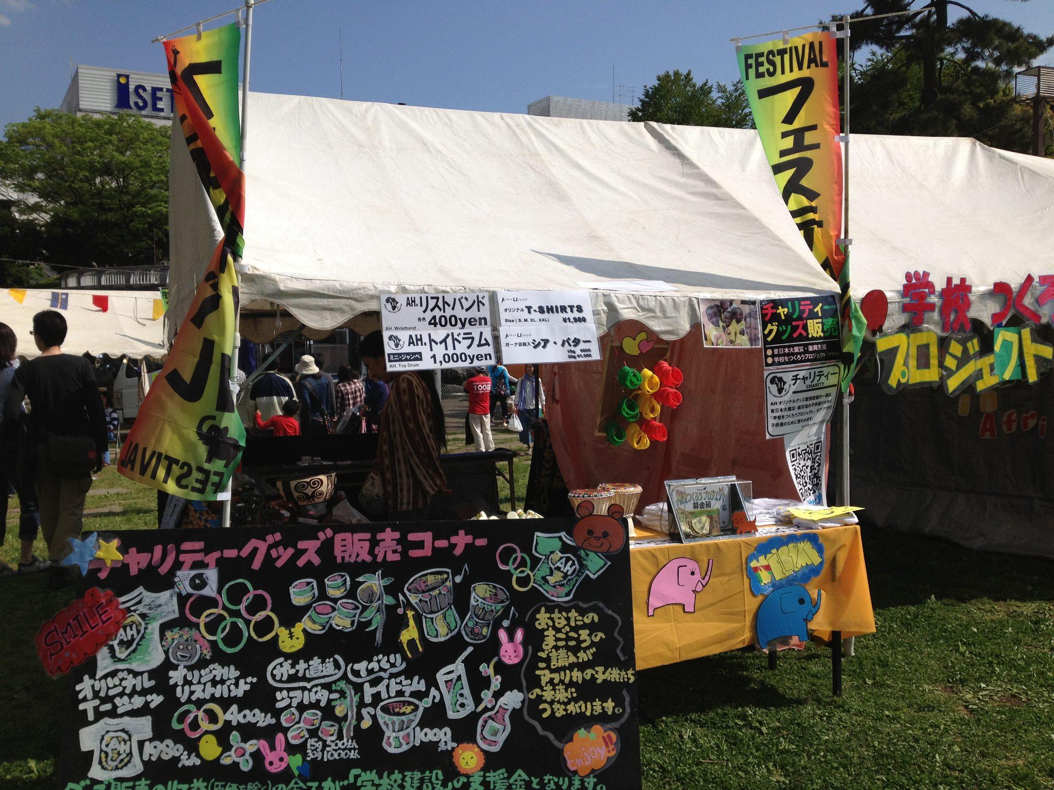 RESPECT JAMAICA FESTIVAL 2016