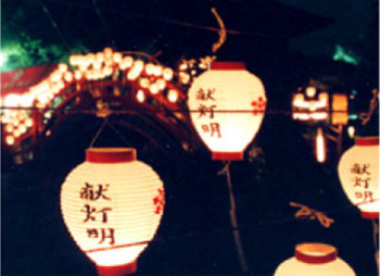 Source: Kameido Tenjin Shrine