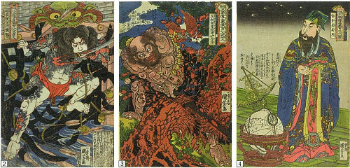Kuniyoshi Heroes~Heroes from Tales of the Water Margin
