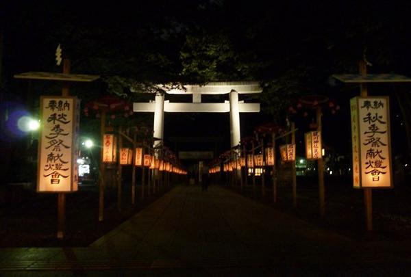 Kuri matsuri (Okunitama Jinja Shrine)