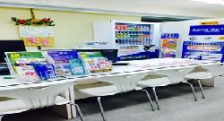 H.I.S. Across No.1 Travel Okubo Tourist Information Center