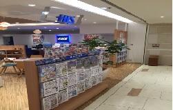 H.I.S. Hachioji Tourist Information Center