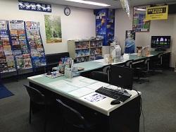 H.I.S. Just Travel Takadanobaba Tourist Information Center