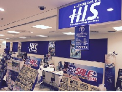 H.I.S. Tachikawa Tourist Information Center
