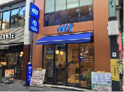 H.I.S. Ueno Tourist Informaiton Center
