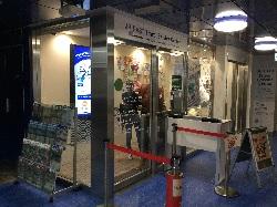 JR EAST Travel Service Center (Haneda Airport International Terminal)