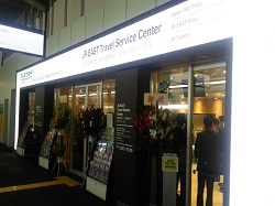 JR EAST Travel Service Center (Shinjuku Station)