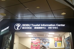 SEIBU Tourist Information Center Ikebukuro