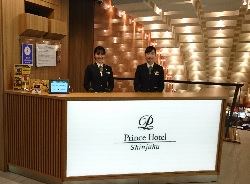 Shinjuku Prince Hotel Bell Desk