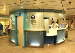 Tokyo Metro information desks at Omote-sando station