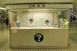 Tokyo Metro information desks at Shinjuku station