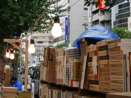 Kanda Used Book Festival