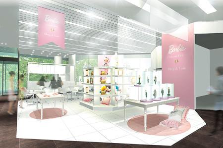 Barbie Classic Doll Shop & Café