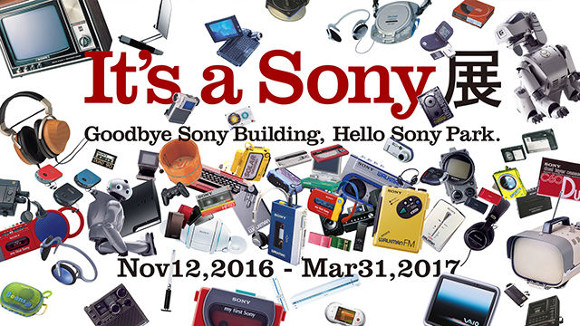 """It's a Sony"" Exhibition"