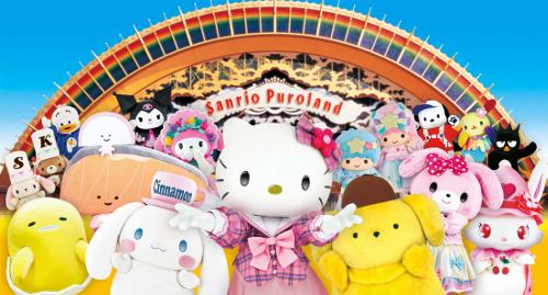 "Tokyo Metro Stamp Rally ""2019 Sanrio Character Award"""