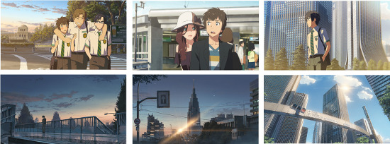 """Your Name. (Kimi no Na wa.) Cafe Bus"""