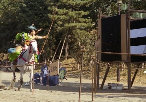 Takadanobaba Yabusame (Horseback archery)