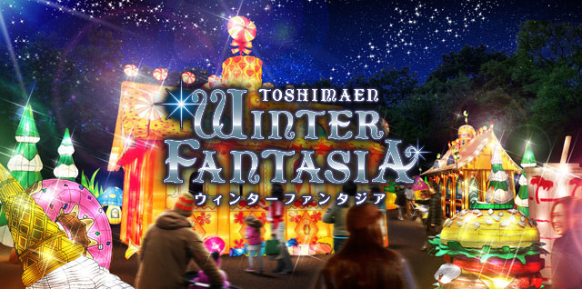 "Toshimaen Illumination ""Winter Fantasia"""