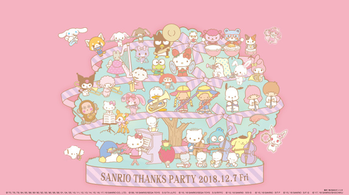 2018 Sanrio Thanks Party (Hello Kitty Land Tokyo Free Open Day)
