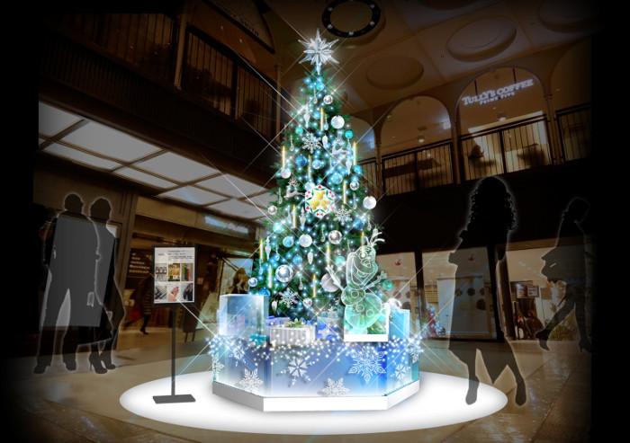 Tokyu Plaza Ginza Christmas