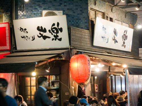 Tokyo yokocho alley guide