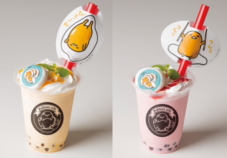 "Limited Time Offer ""Gudetama Cafe Ikebukuro"""