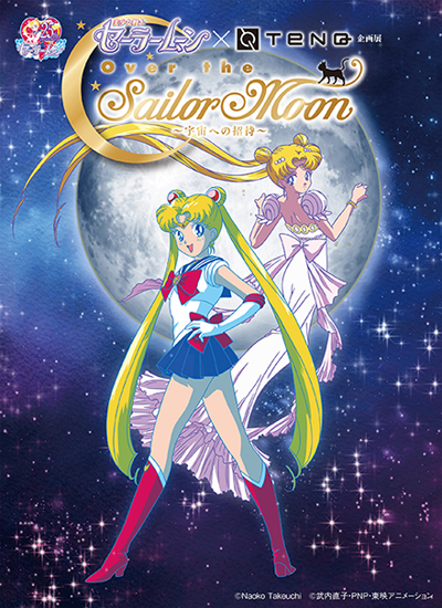 'Pretty Guardian Sailor Moon' × TeNQ Exhibition