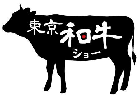 Japan Food Park 2019 (Hibiya Park)