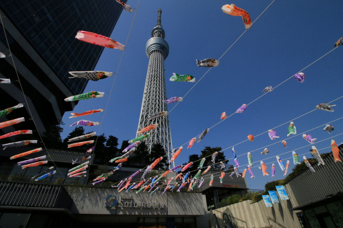 "Tokyo Skytree Town ""Koinobori"" (carp banner) Festival"