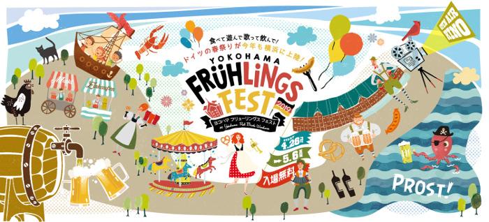 Yokohama Frühlings Fest 2019