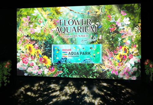 Flower Aquarium Directed by NAKED (Aqua Park Shinagawa)