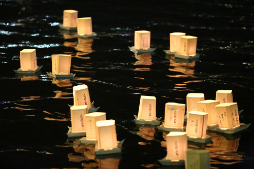 "Sumida River ""Toro Nagashi"" (Lantern Floating Event)"