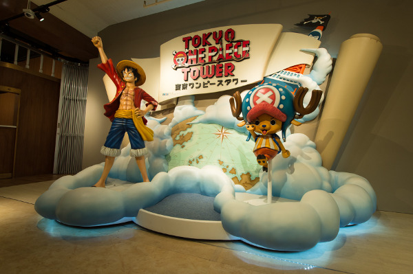 One Piece Halloween 2019