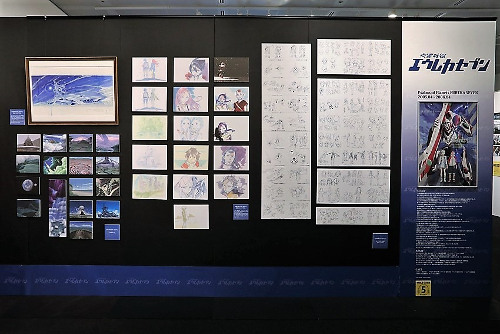 Bones 20th Anniversary Art Exhibition
