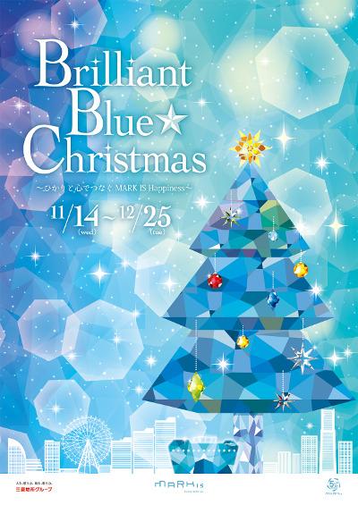 Brilliant Blue★Christmas (MARK IS minatomirai)