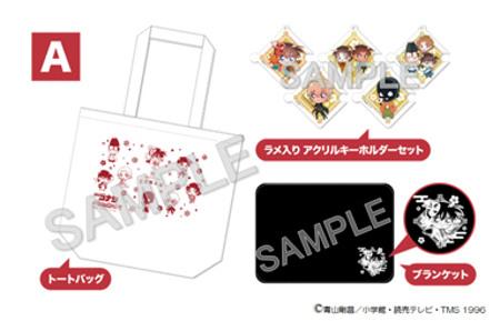 'Detective Conan: Crimson School Trip' Special Shop