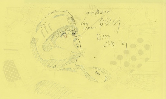 30th HEADGEAR EXHIBITION featuring OVA - PATLABOR THE MOVIE in Tokyo