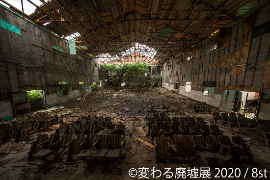 "Photo exhibition ""Changing Ruins Exhibition 2020"""
