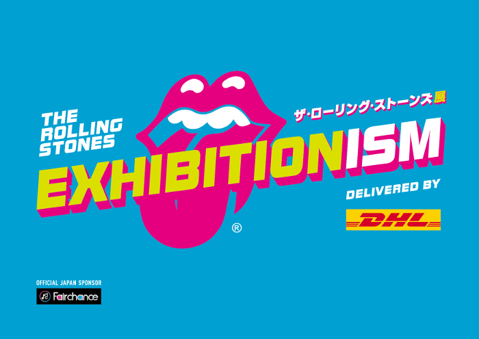 The Rolling Stones Exhibit - Exhibitionism