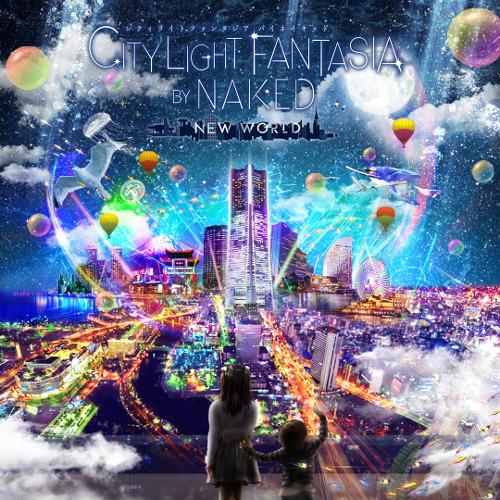 City Light Fantasia by NAKED -New World- (Yokohama Landmark Tower)