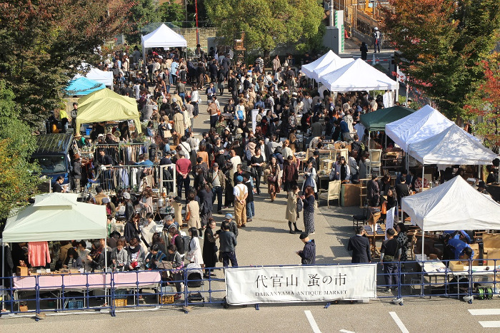 Daikanyama Antique Market