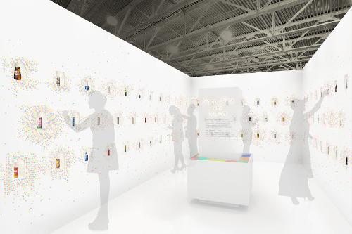 """""""#Kanpai Exhibition 2019"""""""