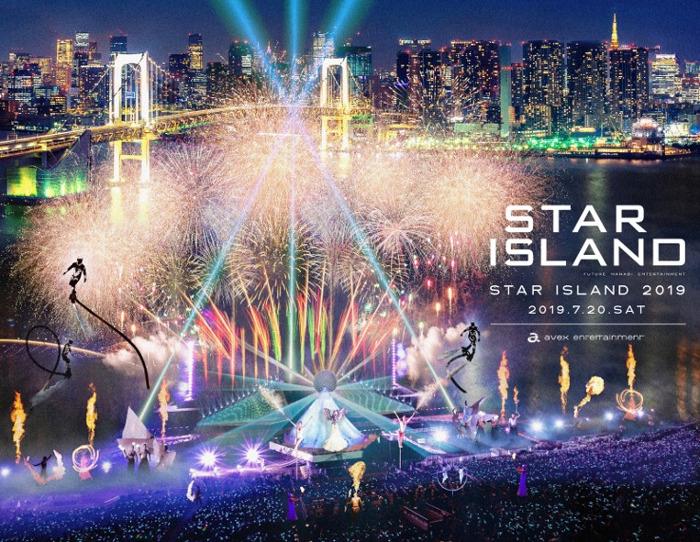 "Future Hanabi Entertainment ""STAR ISLAND 2019"""