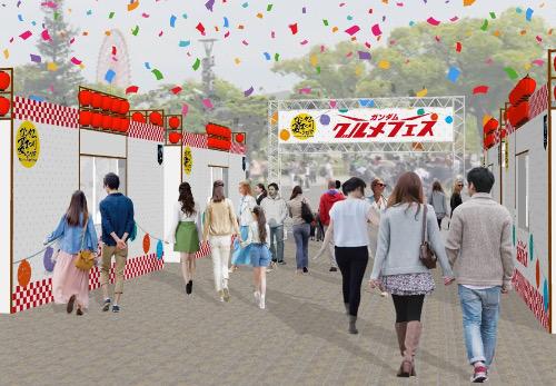 Gundam Summer Festival 2019 (DiverCity Tokyo Plaza)