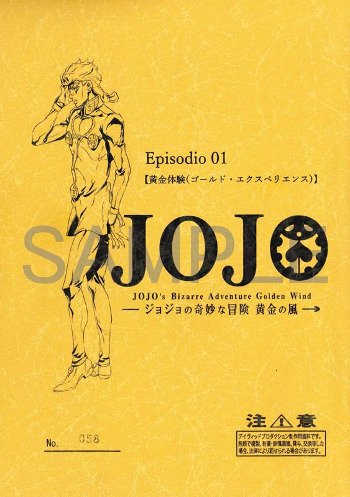 'JoJo's Bizarre Adventure:Golden Wind' meets Tower Records