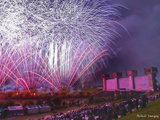 Kita-ku Fireworks Festival
